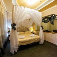 Zdjęcia hotelu: Ani Hotel, Chabarowsk