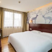 Foto Hotel: Kaiserdom Zhongshan Road, Changsha
