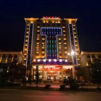 Hotel Pictures: Harmonious Qianjin Hotel, Kaili