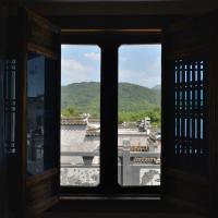 Hotelbilder: Yi Ning Guesthouse, Huangshan