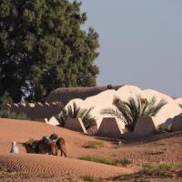 Hotelbilder: Campement Le KSAR, Ksar Ghilane