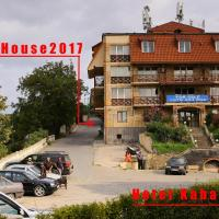 Hotellikuvia: Guest House 2017, Sighnaghi