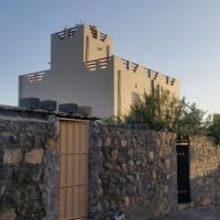 Hotel Pictures: بيت قطنه, Sayq