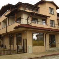 Hotel Pictures: Rudi Family Hotel, Gorno Draglishte