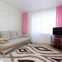 Hotellbilder: АПАРТС КЗ СИТИ, Petropavlovsk