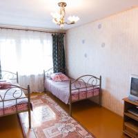 Zdjęcia hotelu: Dobrotel on Naumova street 24, Rechytsa