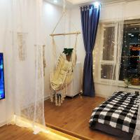 Hotel Pictures: Nice Apartment In The Center Of Yanda, Yanji