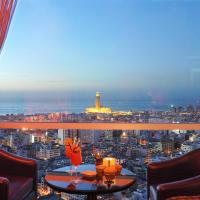 Hotel Pictures: Kenzi Tower Hotel, Casablanca