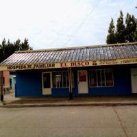 Hotelfoto's: Hospedaje el disco, Los Antiguos