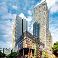 Hotellikuvia: East House(重庆观音桥九街万汇中心店), Chongqing