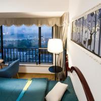 Zdjęcia hotelu: 南湖湖景,NanHu lake view, Nanning