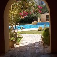 Hotelbilder: RÉSIDENCE PORT YASMINE HAMMAMET, Yasmine
