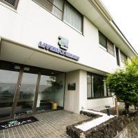 Hotel Pictures: Livemax Resort Izu Kogen, Ito