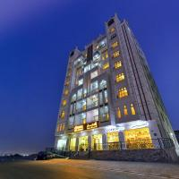 Hotel Pictures: A'Sinamar Hotel Apartment, Muscat