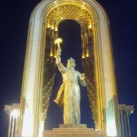 Фотографии отеля: улица Шохтемур, Душанбе