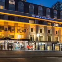 Hotel Pictures: Great Southern Hotel Melbourne, Melbourne