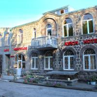 Hotellikuvia: Hotel Kirch, Goris