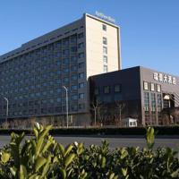 Foto Hotel: Richview Hotel Tianjin, Tianjin