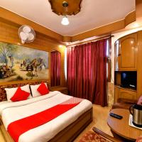 Hotel Pictures: Hotel Auckland, Shimla