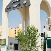 Hotellbilder: قرية النورس الاسماعيليه, Ismailia