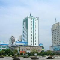 Hotel Pictures: Metropolo Shengzhou International Hotel, Shengzhou