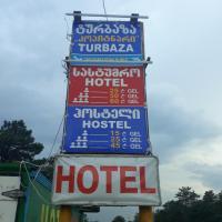 Φωτογραφίες: Hotel Kopitnari, P'arts'khanaqanevi