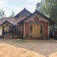 酒店图片: 2 BHK Homestay in Madikeri(5490), by GuestHouser, Madikeri