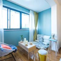 Zdjęcia hotelu: Xichang·Beside The Qiong Hai Wetland Park Locals Apartment 00133030, Xichang