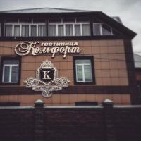 Hotellbilder: Comfort Inn, Taraz