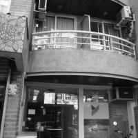 Fotos del hotel: Excelentes departamentos ubicados en Nueva Cordoba, Córdoba