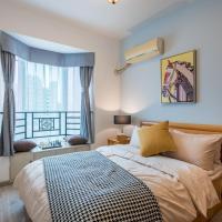 Hotel Pictures: ChengDu JinJiang·ChunXi Road Locals Apartment 00002240, Chengdu