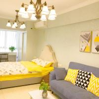 Hotel Pictures: You Home Cozy Nordic Style Apartment Near Jintai Plaza Subway Station, Changsha