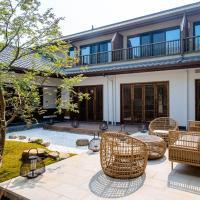Fotografie hotelů: Nian Hua Bay Homestay, Wuxi