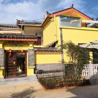 Hotel Pictures: No 7 Garden Chain Guest House - Shilin Family Branch, Shilin