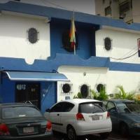 酒店图片: Hotel Mar del Plata, Maracay