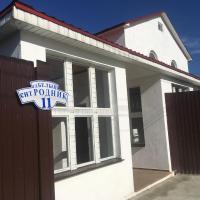 Fotos de l'hotel: Гостевой дом Белый, Khimki