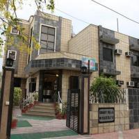 Fotos del hotel: Smart Villa by Royal Collection Hotels, Gurgaon