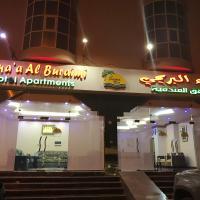 Hotel Pictures: Sama al Buraimi hotel, Aş Şa'arah