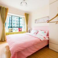 Hotellikuvia: Youjia Apartment, Nanjing