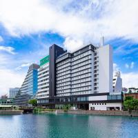 Photos de l'hôtel: Nishitetsu Inn Fukuoka, Fukuoka