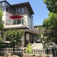 Hotel Pictures: Yangtze River Delta Villa Homepa Guest House, Qingpu