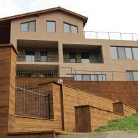 Hotel Pictures: Villa Gergana, Tryavna