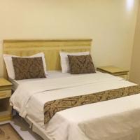Fotos de l'hotel: شقق وردة الخزامى للوحدات السكنية المفروشة, Riad