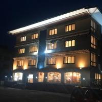 Hotelbilleder: Hotel Lhayul, Sangkari