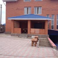 Hotellbilder: Madina Guest House, Borovoye