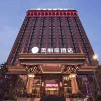 Hotelbilder: Merlinhod Hotel(Xixian District Hotel), Xi'an