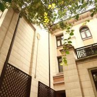 Hotel Pictures: Hangzhou Individual Villa, Yuhang