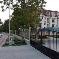 Hotelbilder: Апартамент в парка на Сандански, Sandanski