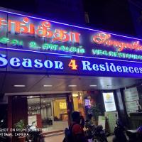 Фотографии отеля: Season 4 Residences - Teynampet, Ченнаи