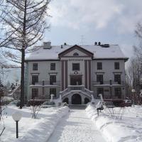 Zdjęcia hotelu: Renesans, Zakopane